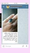 تصویر خرید از جواهربازار - شماره 365