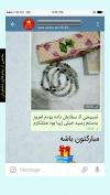تصویر خرید از جواهربازار - شماره 366