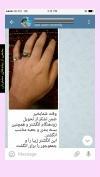 تصویر خرید از جواهربازار - شماره 367