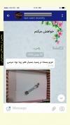 تصویر خرید از جواهربازار - شماره 37