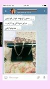 تصویر خرید از جواهربازار - شماره 370