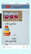 تصویر خرید از جواهربازار - شماره 373