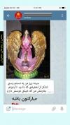 تصویر خرید از جواهربازار - شماره 374