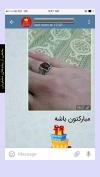تصویر خرید از جواهربازار - شماره 378