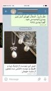 تصویر خرید از جواهربازار - شماره 395