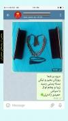 تصویر خرید از جواهربازار - شماره 397