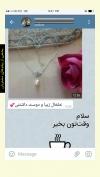 تصویر خرید از جواهربازار - شماره 400