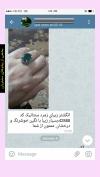 تصویر خرید از جواهربازار - شماره 406