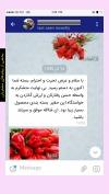 تصویر خرید از جواهربازار - شماره 41