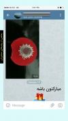 تصویر خرید از جواهربازار - شماره 412