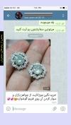 تصویر خرید از جواهربازار - شماره 414