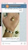 تصویر خرید از جواهربازار - شماره 415