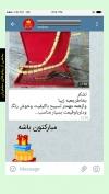 تصویر خرید از جواهربازار - شماره 417