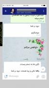 تصویر خرید از جواهربازار - شماره 42