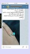 تصویر خرید از جواهربازار - شماره 458