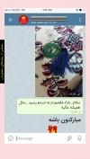 تصویر خرید از جواهربازار - شماره 459