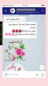 تصویر خرید از جواهربازار - شماره 46