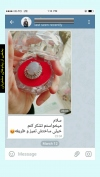 تصویر خرید از جواهربازار - شماره 465