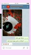 تصویر خرید از جواهربازار - شماره 468