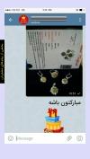 تصویر خرید از جواهربازار - شماره 469