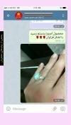 تصویر خرید از جواهربازار - شماره 471
