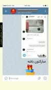 تصویر خرید از جواهربازار - شماره 472