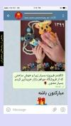 تصویر خرید از جواهربازار - شماره 475