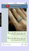 تصویر خرید از جواهربازار - شماره 479