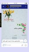 تصویر خرید از جواهربازار - شماره 48