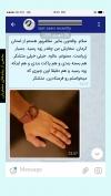 تصویر خرید از جواهربازار - شماره 49
