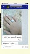 تصویر خرید از جواهربازار - شماره 51