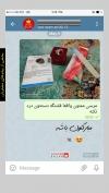 تصویر خرید از جواهربازار - شماره 526