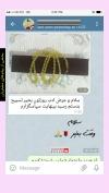 تصویر خرید از جواهربازار - شماره 528