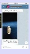 تصویر خرید از جواهربازار - شماره 529