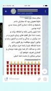 تصویر خرید از جواهربازار - شماره 53