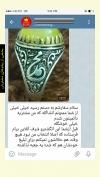 تصویر خرید از جواهربازار - شماره 532
