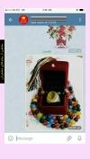 تصویر خرید از جواهربازار - شماره 533