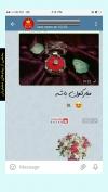 تصویر خرید از جواهربازار - شماره 535