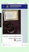 تصویر خرید از جواهربازار - شماره 54