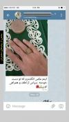 تصویر خرید از جواهربازار - شماره 541