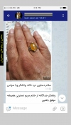تصویر خرید از جواهربازار - شماره 56