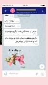 تصویر خرید از جواهربازار - شماره 57