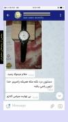 تصویر خرید از جواهربازار - شماره 58