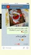 تصویر خرید از جواهربازار - شماره 588