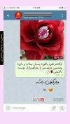 تصویر خرید از جواهربازار - شماره 589