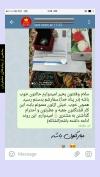 تصویر خرید از جواهربازار - شماره 590