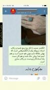 تصویر خرید از جواهربازار - شماره 591