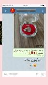 تصویر خرید از جواهربازار - شماره 596