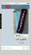 تصویر خرید از جواهربازار - شماره 597