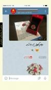 تصویر خرید از جواهربازار - شماره 598